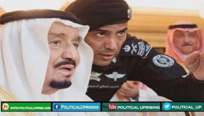 Bodyguard to King Salman shot dead