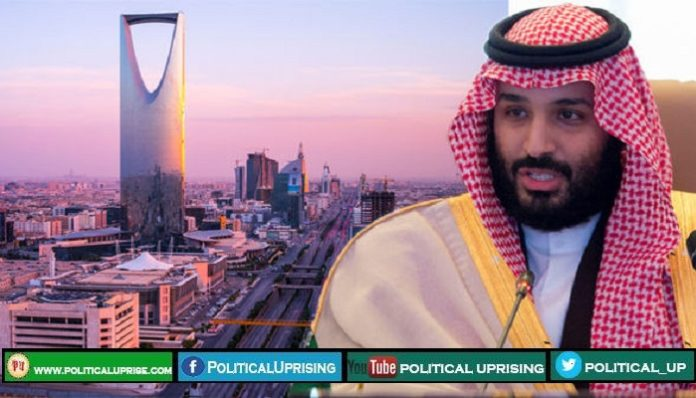 Saudi Arabia to introduce tourist visa for first time