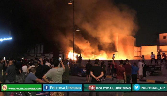 Anti Government protest escalades death toll