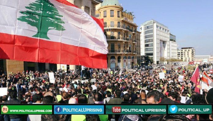 Lebanon protests, Hariri sets deadline to resolve crisis