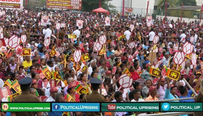 Sri Lanka Presidential voting stir ethnic tensions