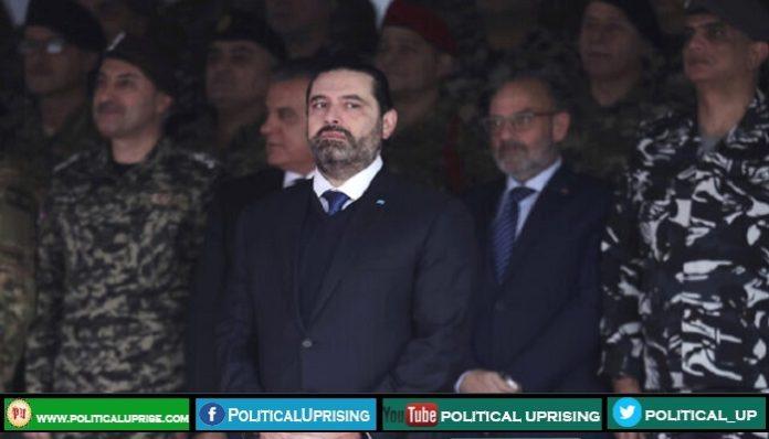 Saad Hariri refuse to be PM again