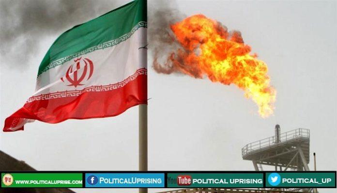 Iran found extensive new oil field