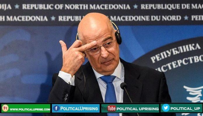 Greece expel Libyan Ambassador