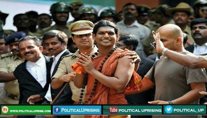 Indian guru announce new cosmic country