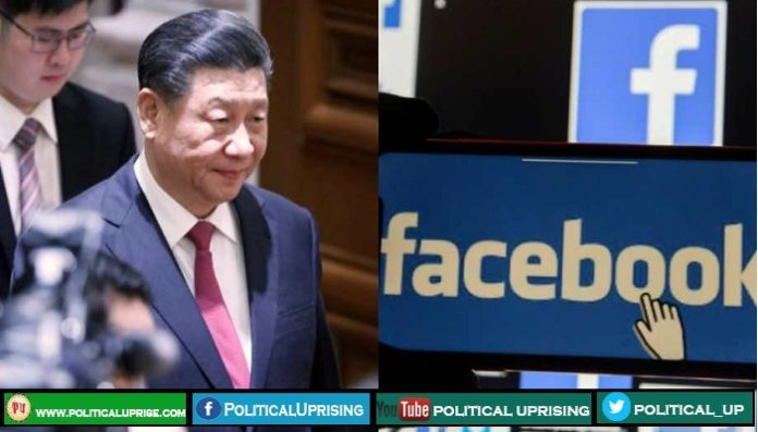 Facebook apologises for incorrect translations of Chinese leader's name