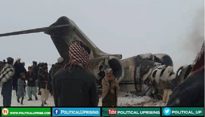 Taliban claims they have shot down US plane :File Photo