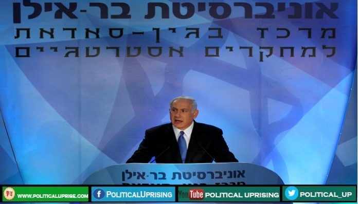 Israeli Prime Minister indicted in court on corruption charges