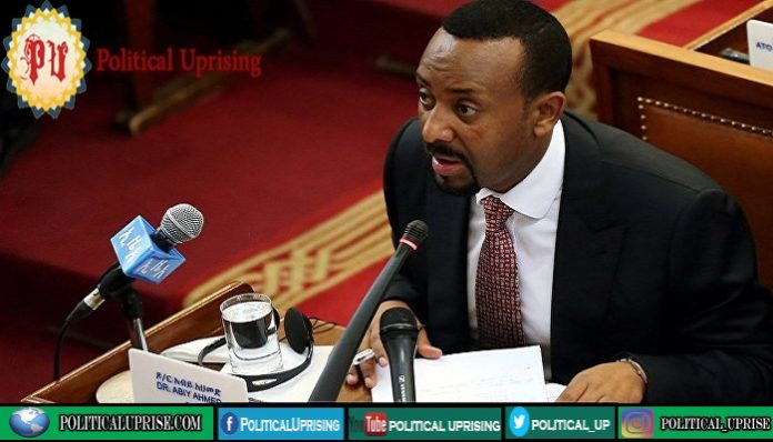 Ethiopian parliamentary poll to be held on August 29