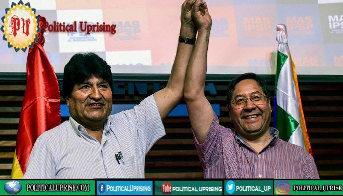 Bolivia's October polls found no evidence of frauds