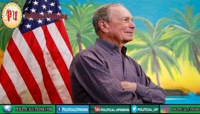 Co-founder of Bloomberg exits 2020 presidential campaign