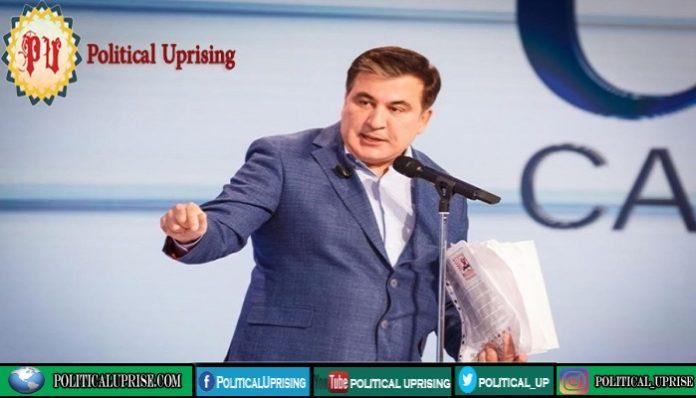 Georgia's ex-leader set to become Ukraine deputy PM