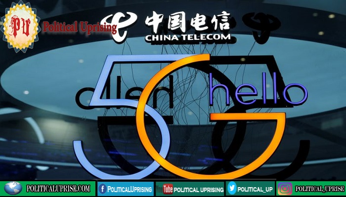 United States agencies don't want China Telecom to operate in the US