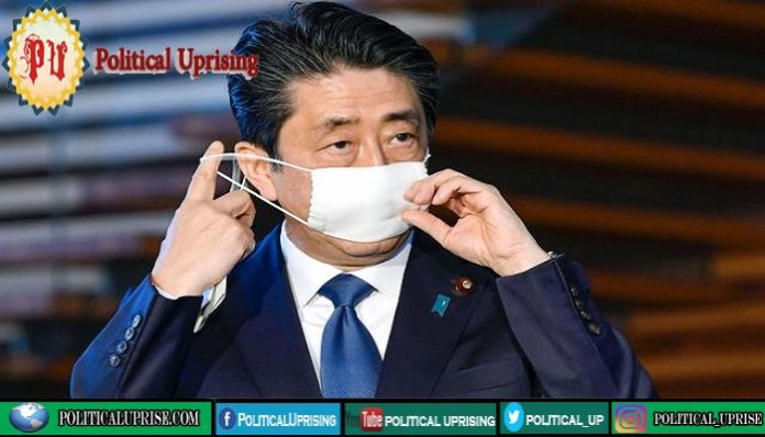 Japanese govt calls coronavirus pandemic 'biggest crisis' since world war