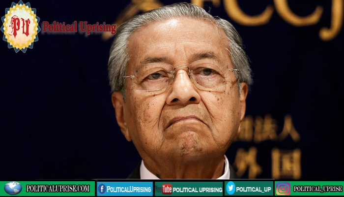 Former Malaysian PM expelled from own political party