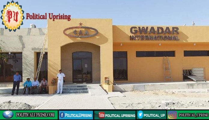 Gwadar airport Construction in 'full swing' after ease in lockdown