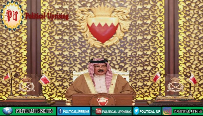 Bahrain increase Widows allowance