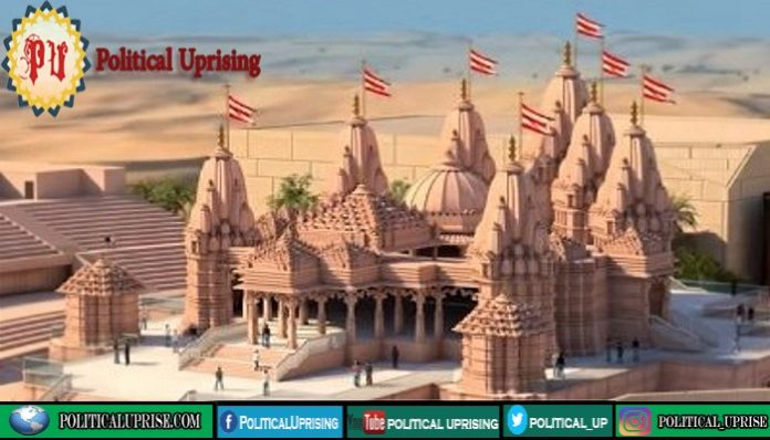 Islamabad to get its first temple complex