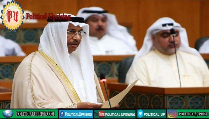 Kuwait royal family member arrested for money laundering
