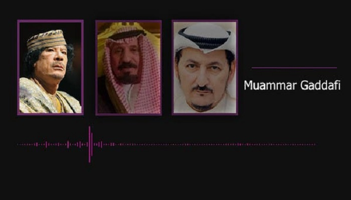 Kuwait decides to summon former MP over audio leaks with Gaddafi