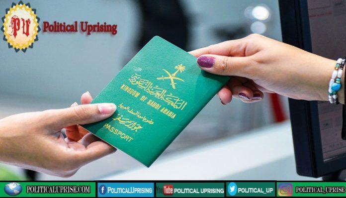 Saudi Arabia passport is most improved of decade