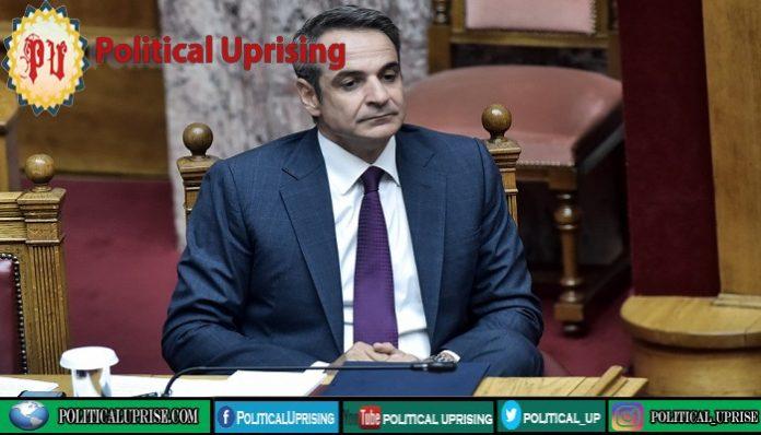 Kyriakos Mitsotakis reshuffles cabinet for better health